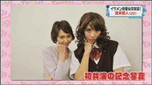 賀来賢人 賀来千香子 共演作品.jpg